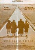 Suspiros de España (y Portugal) 海报