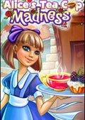 爱丽丝的奇幻茶社 海报