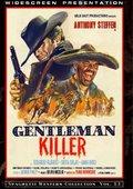 Gentleman Jo... uccidi 海报