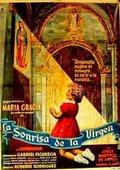 圣母玛利亚的微笑 海报