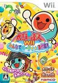 太鼓达人Wii:大家的派对!3代目