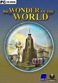 第八大世界奇迹