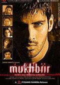Mukhbiir 海报