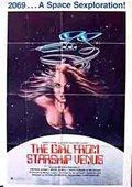 维纳斯号太空船上来的女郎 海报