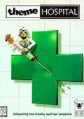 主题医院 海报