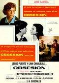 Obsesión 海报