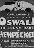 Henpecked 海报