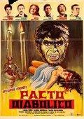 Diabolical Pact 海报