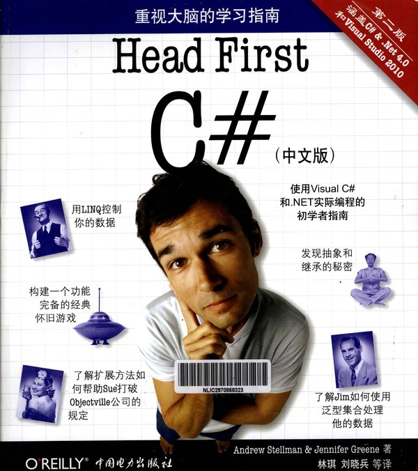 head first javascript prograamming pdf