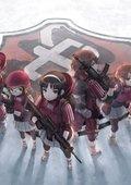 武装中学生