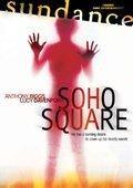 Soho Square 海报