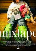 Mixtape 海报