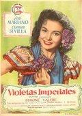 Violetas imperiales 海报