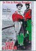 意大利万岁 海报