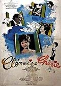Clémentine chérie 海报
