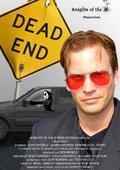 Dead End 海报