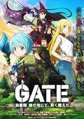 GATE奇幻自卫队