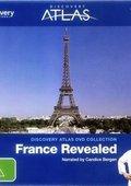 列国图志 法国