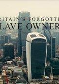 BBC:被遗忘的英国奴隶主 海报