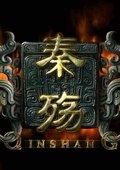 秦殇 海报