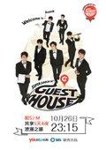 SJ-M的Guest House 海报
