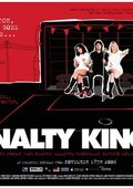 The Penalty King 海报