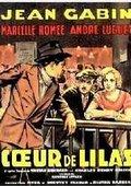 Lilac 海报