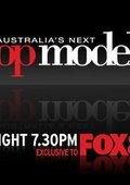 澳洲超模新秀大赛 第四季 海报