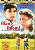 Alan & Naomi 海报