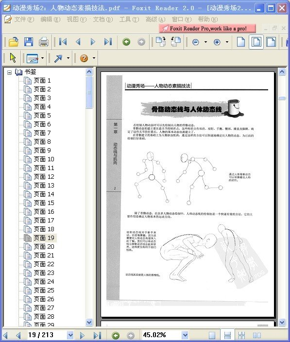 漫画 扫描/登录/注册后可看大图...