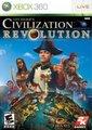 文明:变革