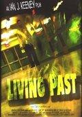Living Past 海报