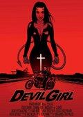 Devil Girl 海报