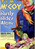Rusty Rides Alone 海报