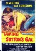 Taming Sutton's Gal 海报