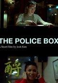 The Police Box 海报