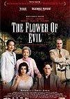 Flower of Evil 海报