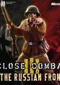 近距离作战3:俄国前线 海报