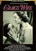 Craig's Wife 海报
