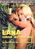 Lana - Königin der Amazonen 海报
