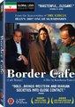 跨越边界的咖啡馆