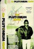 Plutonium Circus 海报