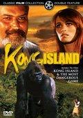 King of Kong Island 海报