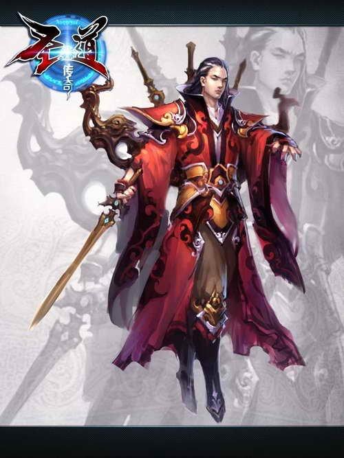 圣道传奇 - 游戏图片 | 图片下载 | 游戏壁纸 - 电驴