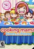 料理妈妈2:共进晚餐 海报