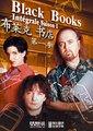 布莱克书店 第一季