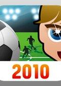 足球知识问答2010 海报