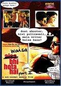 Waisa Bhi Hota Hai Part II 海报