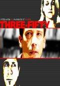 Three-Fifty 海报