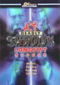 Deadly Shaolin Longfist 海报